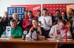 Koalicijski sporazum SDP,HNS,DSU